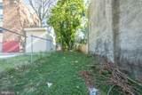 5014 Aspen Street - Photo 2