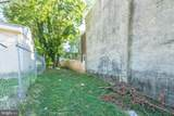 5014 Aspen Street - Photo 3
