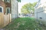 5014 Aspen Street - Photo 5