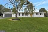 12117 Blue Ridge Court - Photo 1