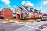 341 Community Center Avenue - Photo 38