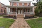 1823 Delaware Avenue - Photo 1