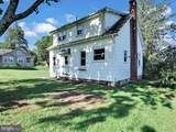 95 Geary Wolfe Road - Photo 23