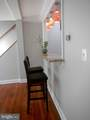 3202 Landover Street - Photo 4