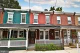 5814 Knox Street - Photo 1