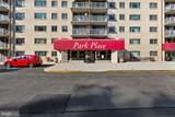 2500 Van Dorn Street - Photo 2