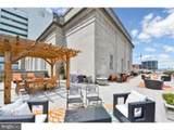 1600-18 Arch Street - Photo 1