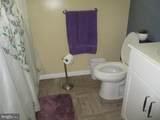 3714 Hicksburg Road - Photo 2