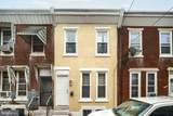 1641 Hicks Street - Photo 1