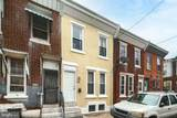 1641 Hicks Street - Photo 2