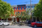 417 Lancaster Avenue - Photo 2
