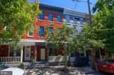 417 Lancaster Avenue - Photo 3