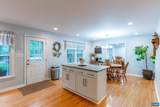 1847 Georges Mill Rd - Photo 23