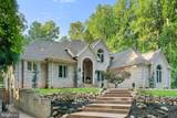 5716 Old Forest Lane - Photo 4