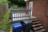 5823 Mount Vernon Drive - Photo 32