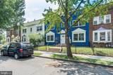 1208 Holbrook Street - Photo 3