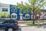 1208 Holbrook Street - Photo 4