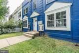 1208 Holbrook Street - Photo 5
