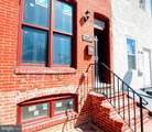 2232 Henneman Avenue - Photo 2