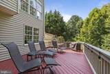 8006 Pohick Rd - Photo 69