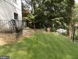 4613 Blagden Terrace - Photo 11