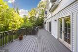 68 Westerly Road - Photo 51