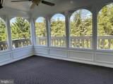 43696 Hamilton Chapel Terrace - Photo 21