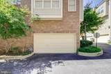 2346 Cobble Hill Terrace - Photo 6