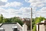 1101 Potomac Street - Photo 34