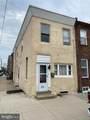 2501 Dauphin Street - Photo 1