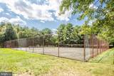 810 Sycamore Court - Photo 33