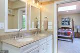 1455 Seven Fountains Road - Photo 28