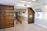 1455 Seven Fountains Road - Photo 41