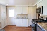 1455 Seven Fountains Road - Photo 47