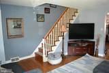 4543 Tudor Street - Photo 3