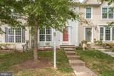 2664 Cedar Elm Drive - Photo 2