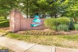2664 Cedar Elm Drive - Photo 34