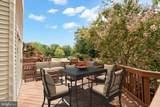 6329 Chaucer View Circle - Photo 16
