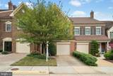 6329 Chaucer View Circle - Photo 18