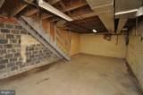 5021 13TH Street - Photo 9