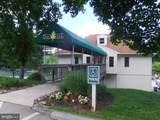 1637 Oakwood Drive - Photo 52