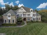39 Brett Manor Court - Photo 39
