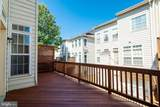 8169 Quinn Terrace - Photo 17