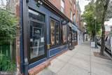 1519 South Street - Photo 8