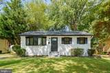 232 Candytuft Road - Photo 2