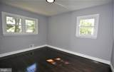 1199 Lower Ferry Road - Photo 17