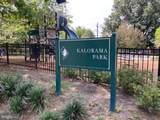1806 Kalorama Road - Photo 38