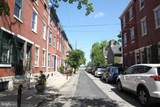 131 Pemberton Street - Photo 17