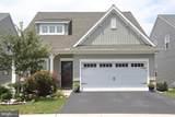 6284 Meadowfield Drive - Photo 1