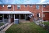 1243 Brewster Street - Photo 5